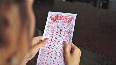 评论:海南鼓励探索发展彩票业,但也不容私彩泛滥