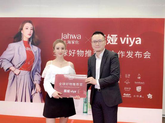 上海家化全球好物推荐官:炒股配资百年国货与薇娅合作