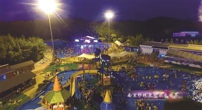 重庆时时全天计划网站珍珠泉水世界潮流电音派对再度回归