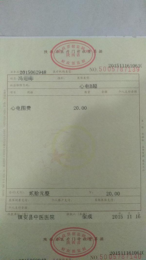 病人被开600公斤药 医院提议退款别追责