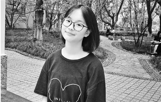 保送杭高的女生做三年微商挣了四万元