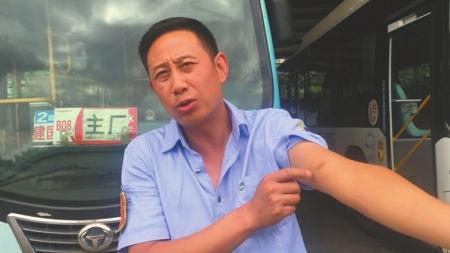 勇斗歹徒救下被绑女孩 绵阳公交司机赖宁获奖5000元