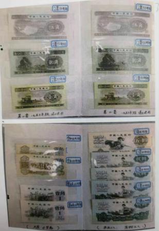 开价2万元,5千成交:这样的集邮币册你敢买吗?