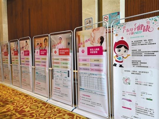 郑州助孕孕产妇及儿童 将有健康电子档案
