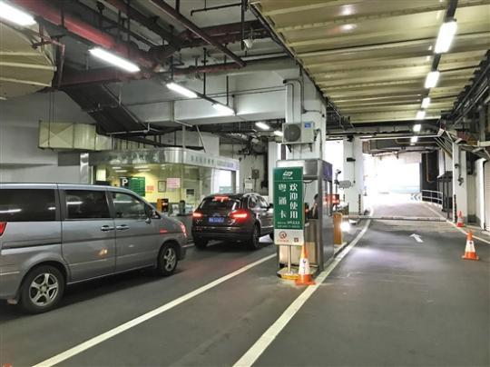 广东超180个停车场开通ETC