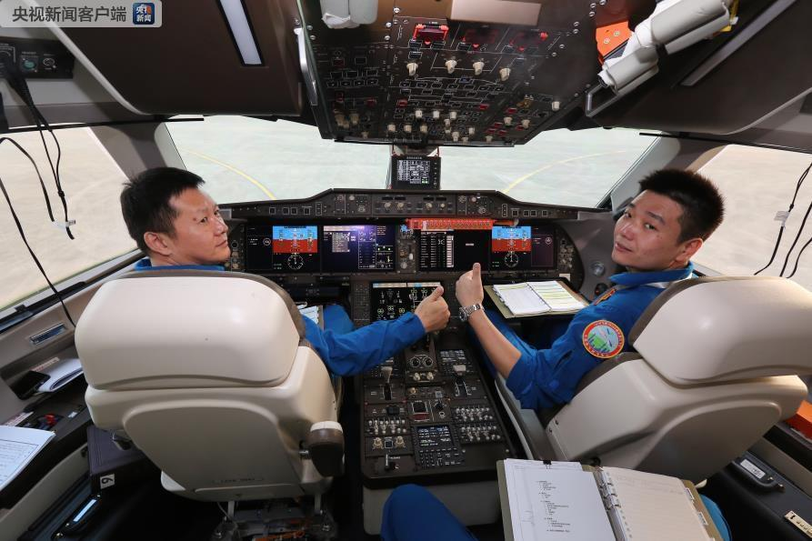 C919大型客机103架机转场陕西阎良 将继续开展试飞科目