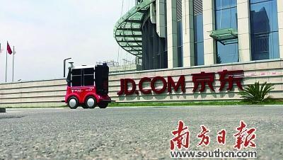 互联网JAT格局凸显中国消费潜能