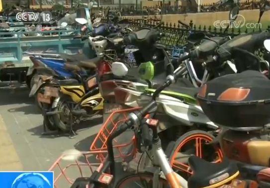 北京:明年违章停车将与信用挂钩 或被联合惩戒