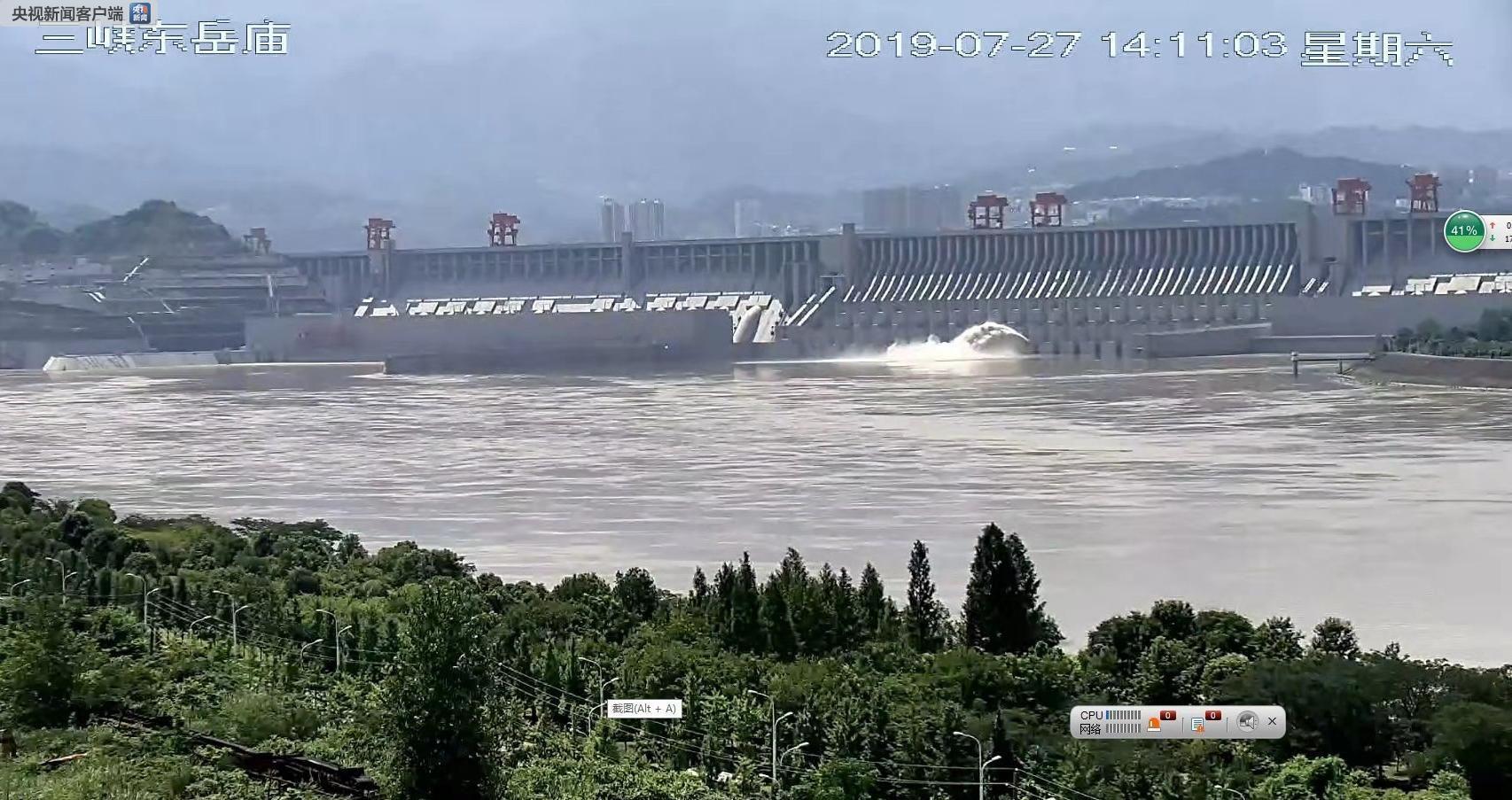 三峡水利工程的主要功能是_四川水利职业技术学院管理工程系在哪个校区_长江水利长江工程建设局