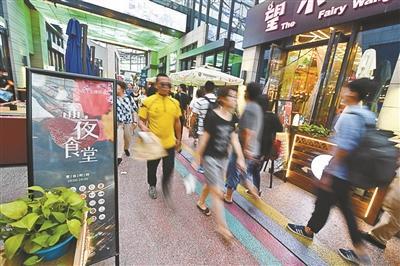 北京海淀区年底前将发布深夜食堂美食地图