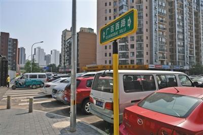 北京市人大常委会:快递、外卖用车规范管理不到位