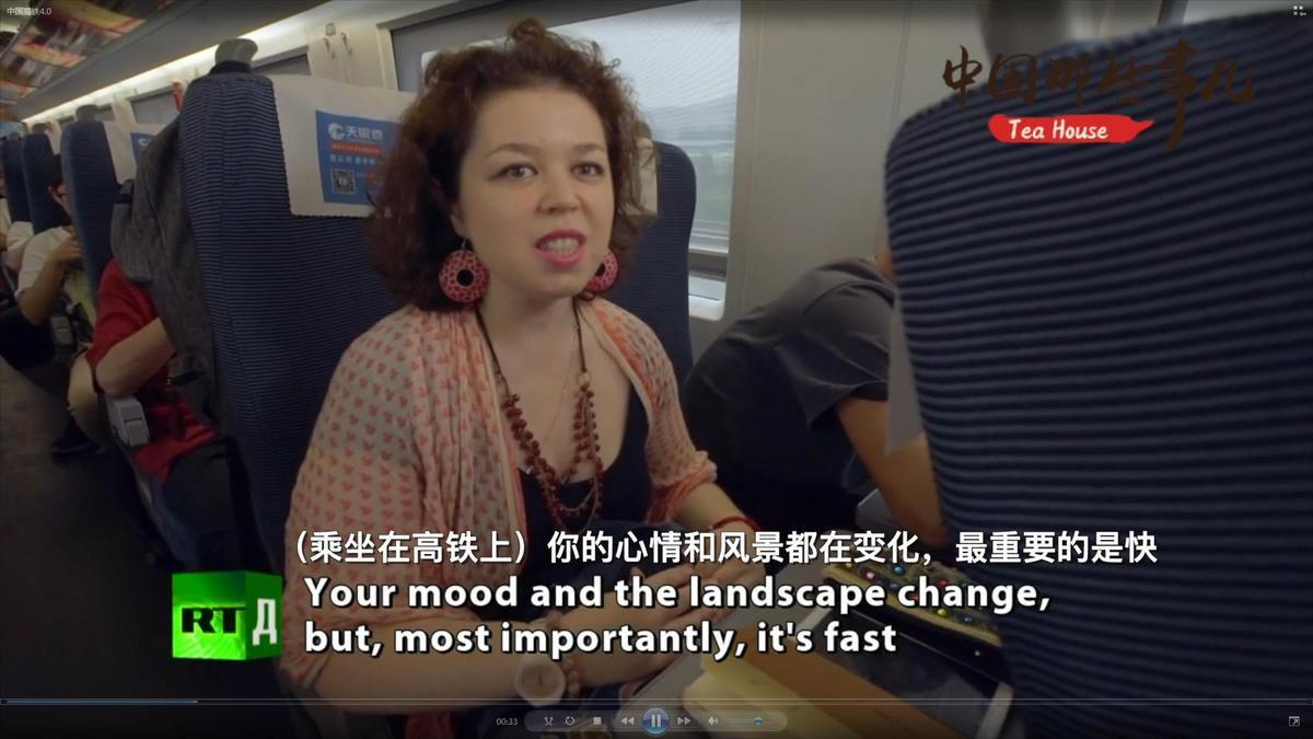 """中国那些事儿:""""歪果仁""""又来安利中国高铁了"""