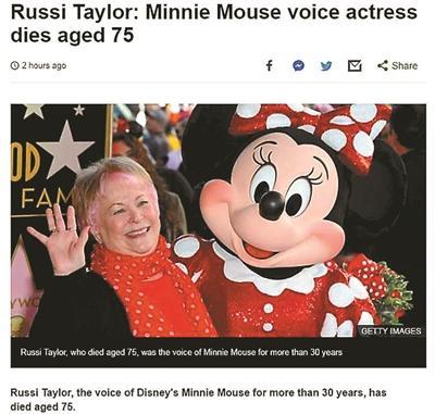 米妮老鼠失去声音 75岁配音演员泰勒去世