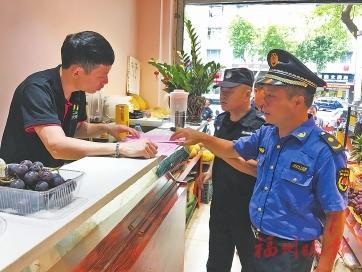 <b>福州垃圾分类执法处罚进入倒计时</b>