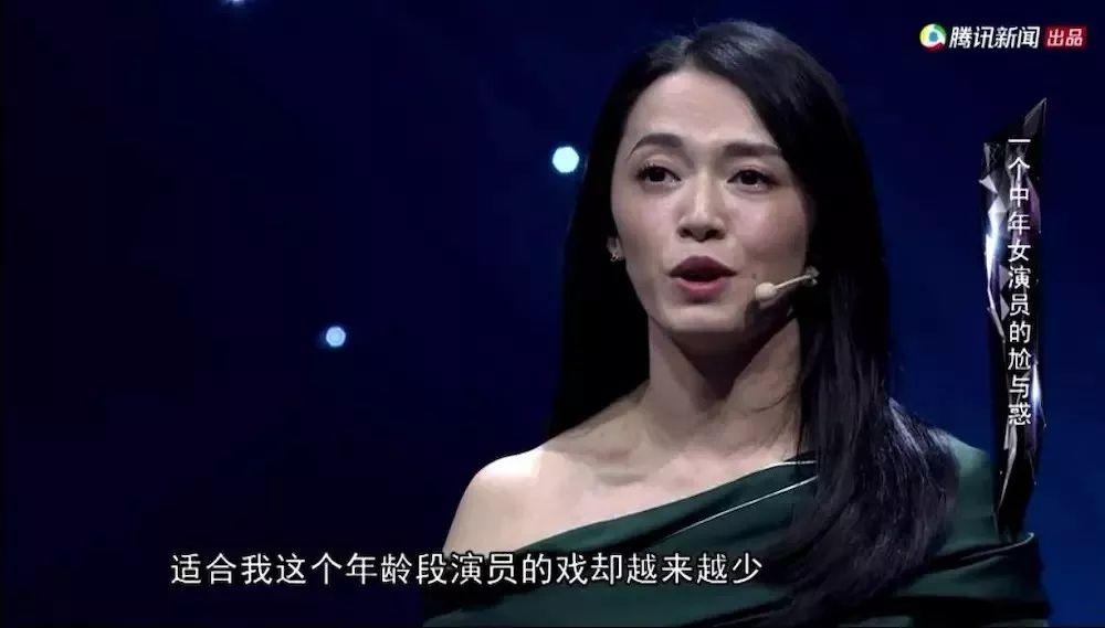 海清的一番话,道出了所有中年职场女性的困境