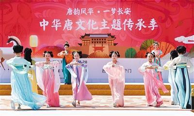 西安城墙中华唐文化主题传承季活动启动