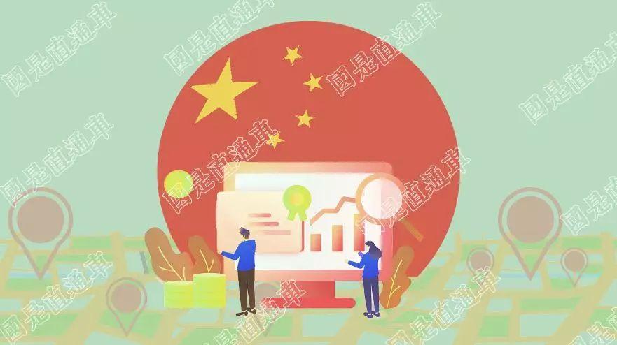 这3185个地方,撑起了整个中国的商业文明