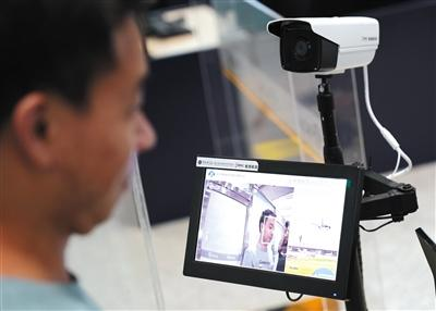 北京首都机场启用高效通道 安检用时至少节省30秒