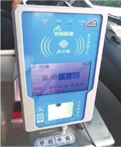 外地公交卡在武汉可直接刷卡乘车