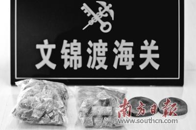 文锦渡海关 截获犀牛角制品860克