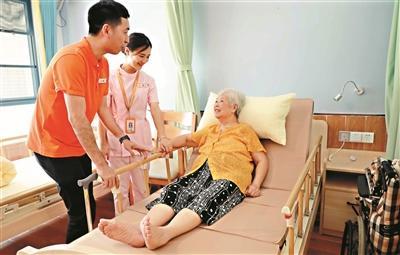 广州:长护险定点护理上海助孕机构增40家