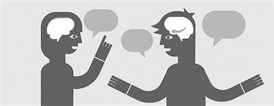 神经解码器可将 对话脑活动实时转为文字