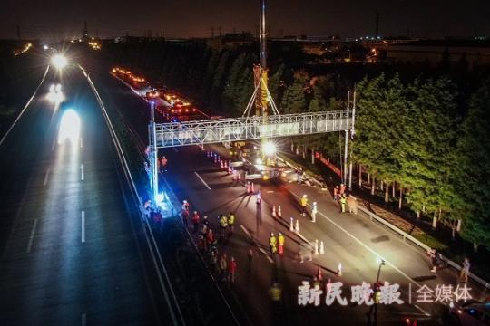 <b>上海高速路网首个ETC龙门架今天凌晨成功吊装</b>