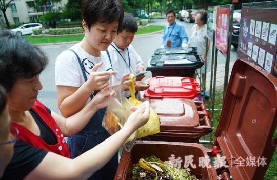 """上海市生活垃圾管理条例实施首月报告:扔垃圾""""蛮好白相"""""""
