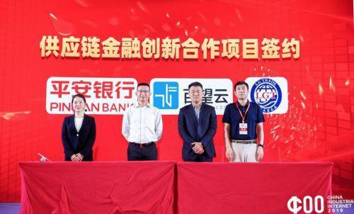<b>百望云签约上海杨浦科技创业中心 推进供应链金融模式创新</b>