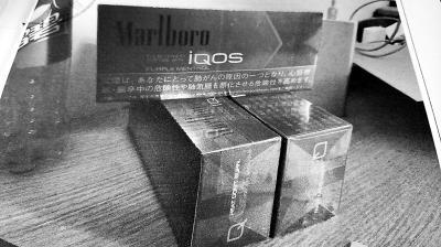 电子烟的烟弹不能随便卖