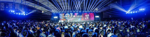 全球移动互联网大会广州落幕:G-startup冠军宾果智能