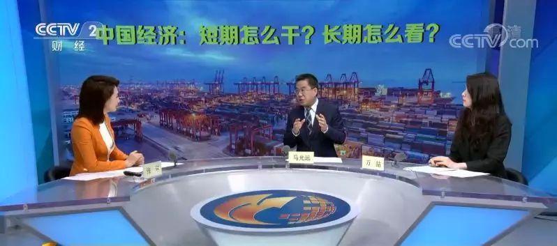 中国经济:不搞短期刺激 定力何在?把握长期大势 信心何来?