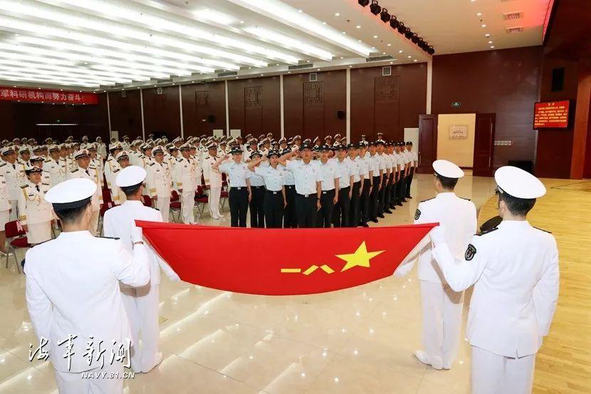 海军研究院举行文职人员宣誓仪式