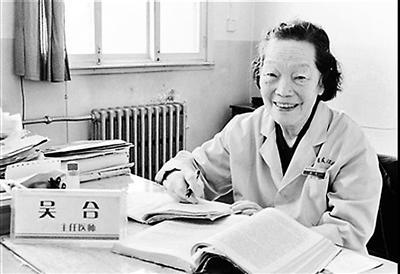 95岁医生去世后捐遗体 生前坚持开最便宜最有效的药