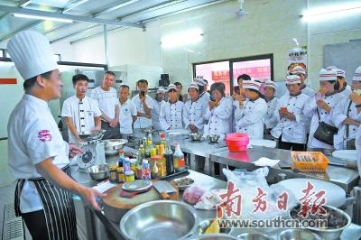 培训送到村口 乡厨实现就业