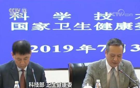 两年来中国新药创制发展迅速 共计139个品种获得新药证书
