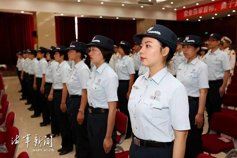 海军研究院举行cf供电所穿点文职人员宣誓仪式