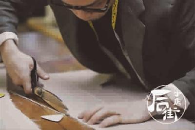 """上海""""85后""""开新店继承西服定制老传统"""