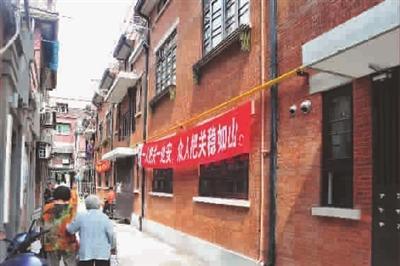 上海老舊小區換新顔 居民樂享微更新