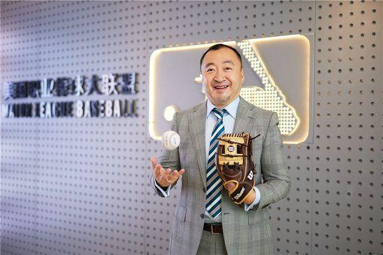 祁冬加盟美职棒 任MLB中国区董事总经理