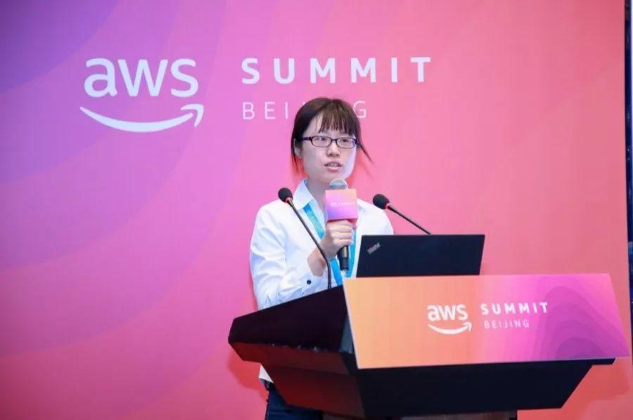 富通云腾携全栈式云服务亮相AWS技术峰会