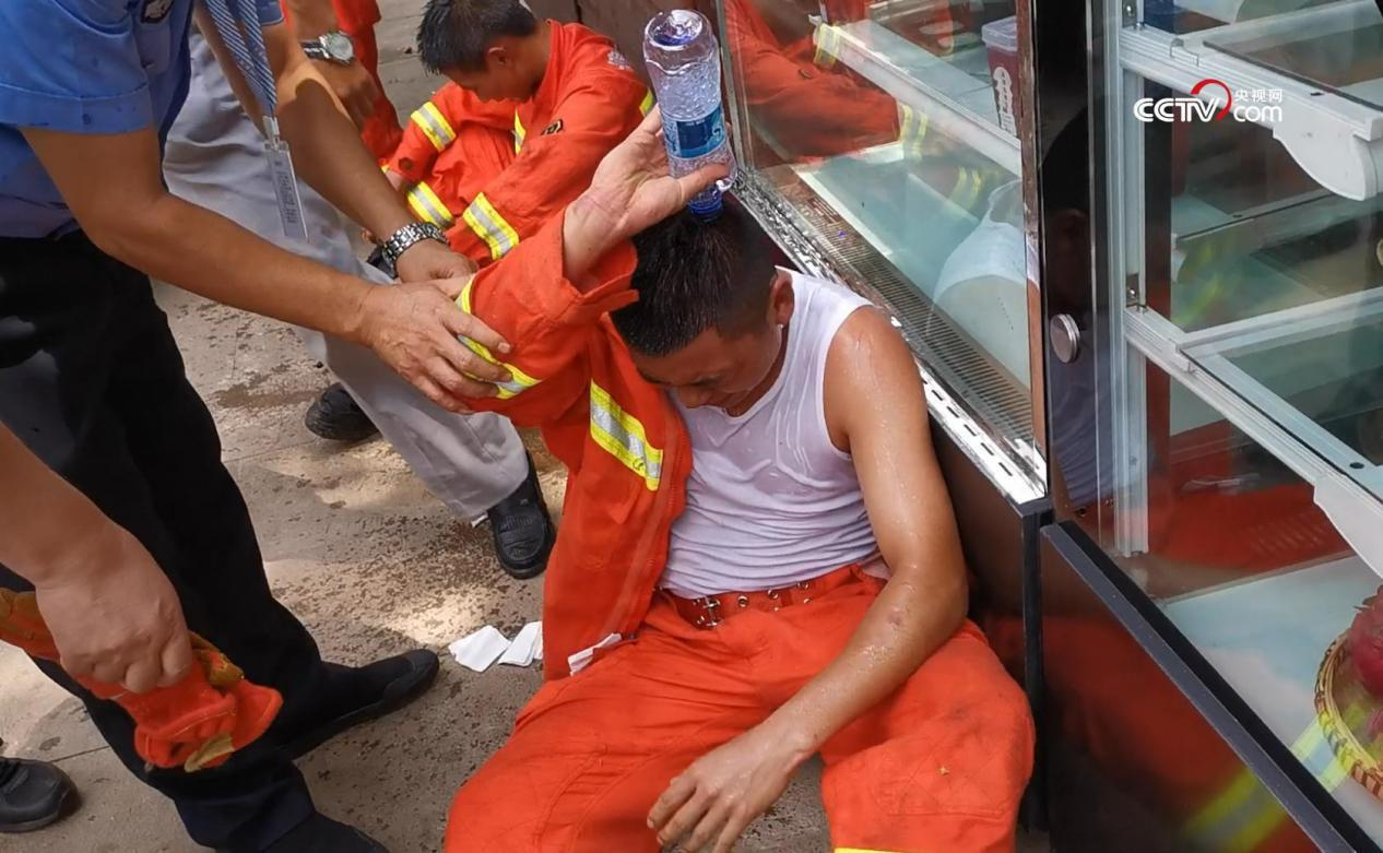 贵州省安顺市黄果树消防救援大队供图