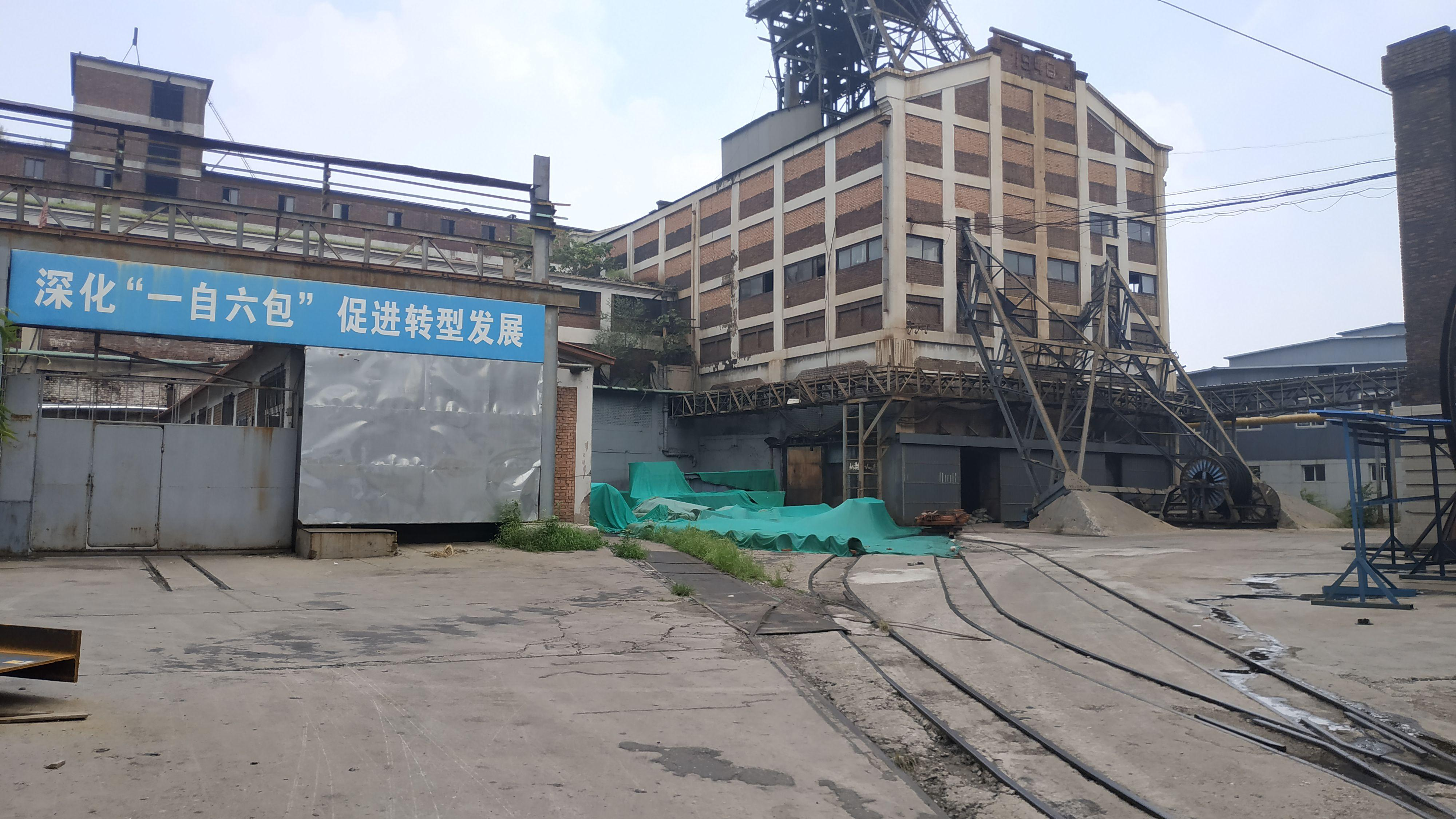 开滦集团唐山矿井事故致7死:目前企业已停产