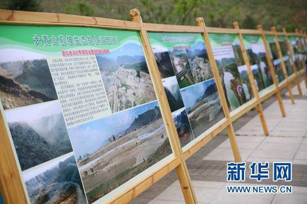 大青山前坡生态综合治理 揽山入城拓展市民生活空间