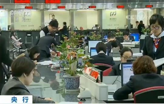 央行下半年坚持实施佛冈foganglao门户网稳健的货币政策 继续放宽市场准入