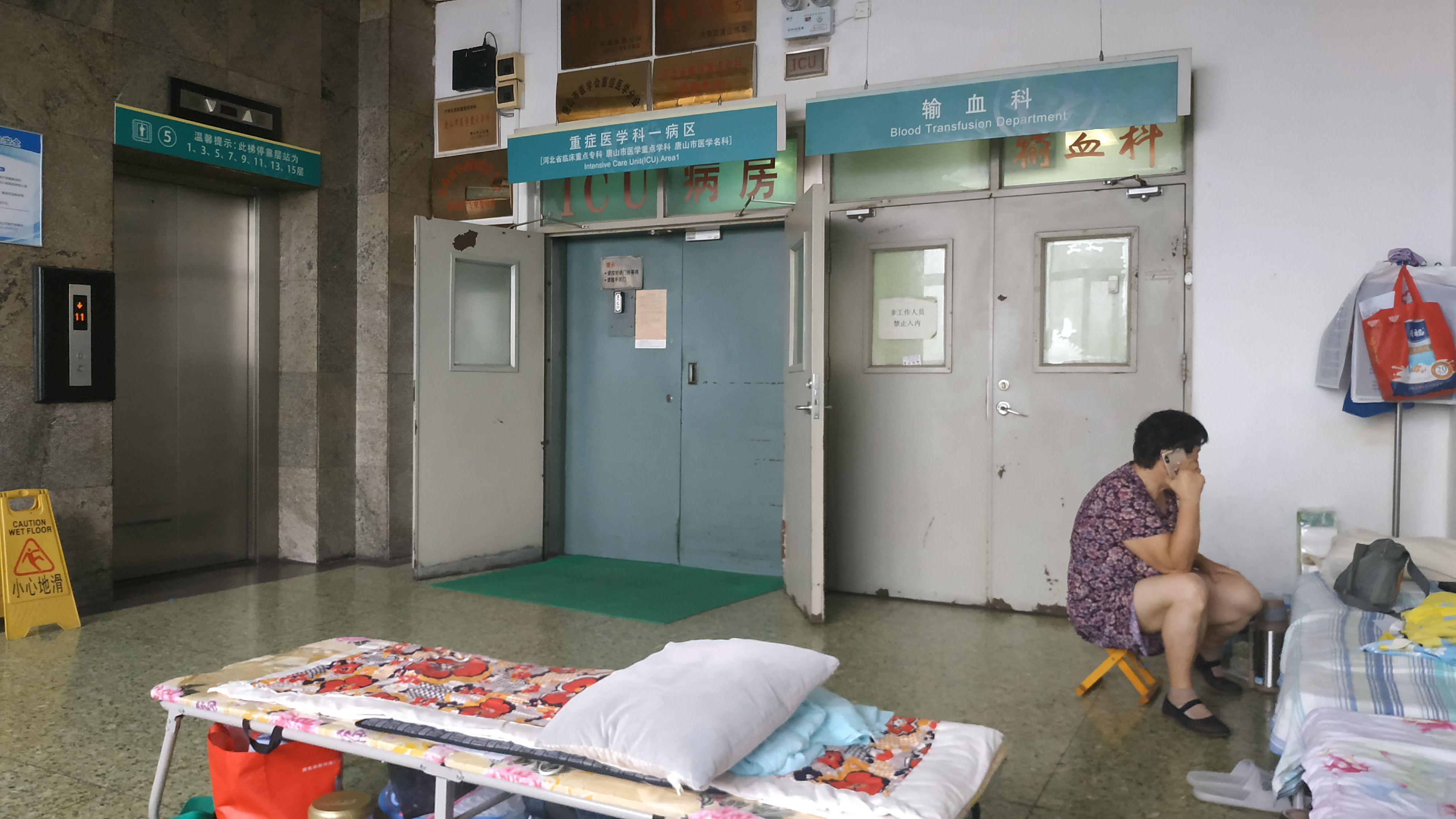 开滦集团唐山矿井事故5名幸存者入院治疗 其中1人重症