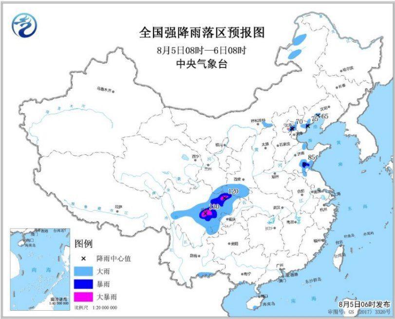 <b>河北山东及四川盆地等地未来三天有较强降水</b>