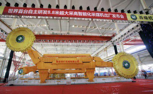 世界首台8.8米智能采煤机在我国研发成功