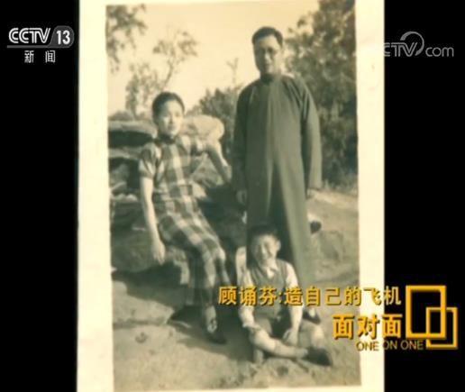 """""""歼-8之父""""顾诵芬:瞒家人三上蓝天 89岁患癌仍工作"""