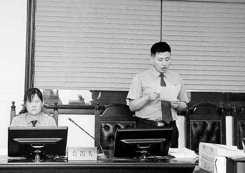 山东街道书记贪污受贿72万元被判刑